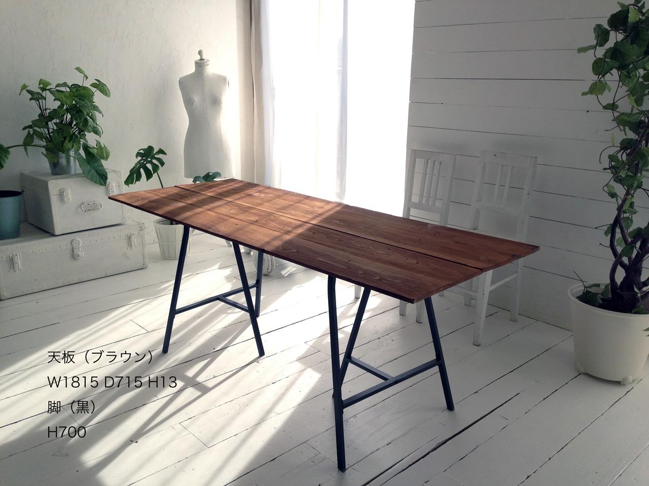シエルテーブル3