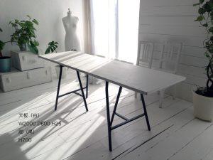 シエルテーブル1