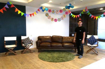 ハウススタジオで誕生日パーティー